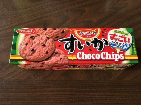 すいかチョコチップクッキー